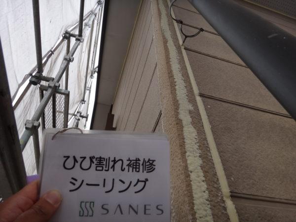 【和歌山県・岩出市】T様邸 外壁・屋根 シーリング工事