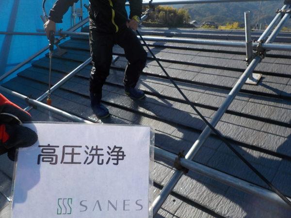 【和歌山県・海南市】N様邸 外壁・屋根 高圧洗浄