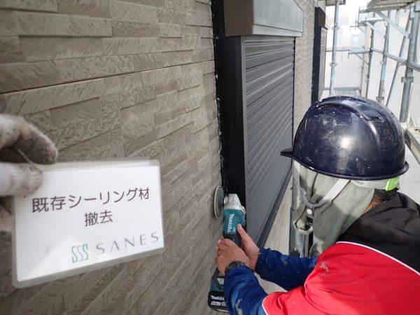 【和歌山市・西庄】I様邸 外壁・屋根 シーリング材の打ち替え工事