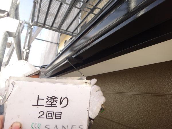 【和歌山県・岩出市】T様邸 付帯物ペンキ塗り完了です。