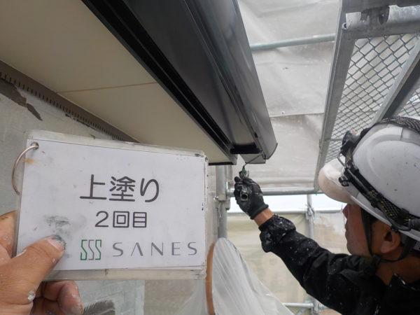 【和歌山市・西庄】I様邸、樋&破風&水切りにフッ素塗装を行いました!