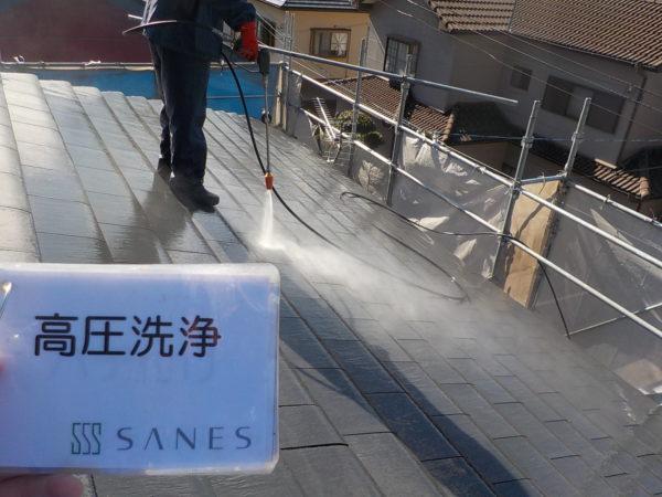 【和歌山県海南市】S様邸  #2  高圧洗浄を行います。