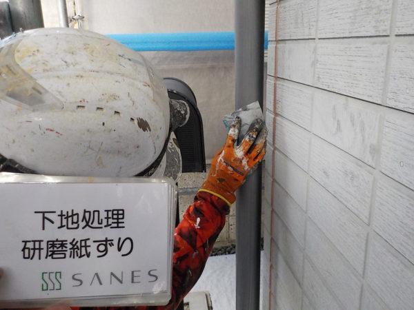 【和歌山県海南市】S様邸、外壁屋根塗装#7【付帯物の下地処理】