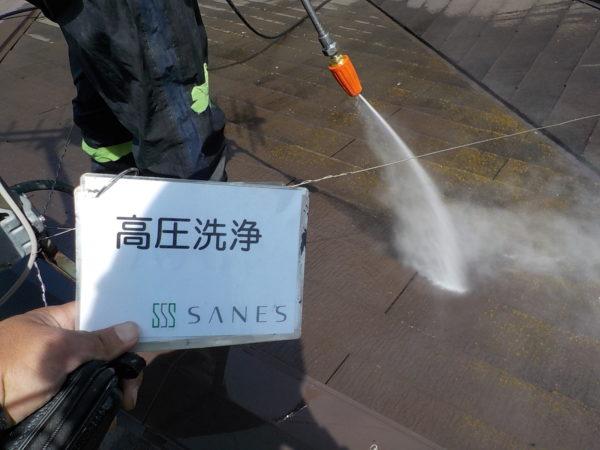 【和歌山県T様邸】外壁、屋根の高圧洗浄を行います。