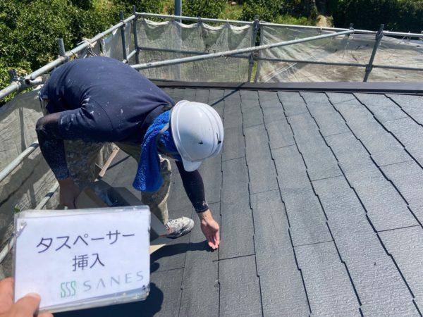 【和歌山県T様邸】屋根塗装の作業内容です!