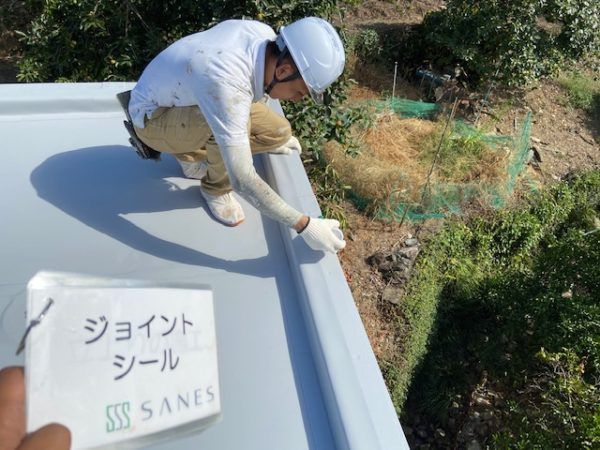 【和歌山県Y様邸】雨漏り修理・防水工事【シーリング、最終チェック】