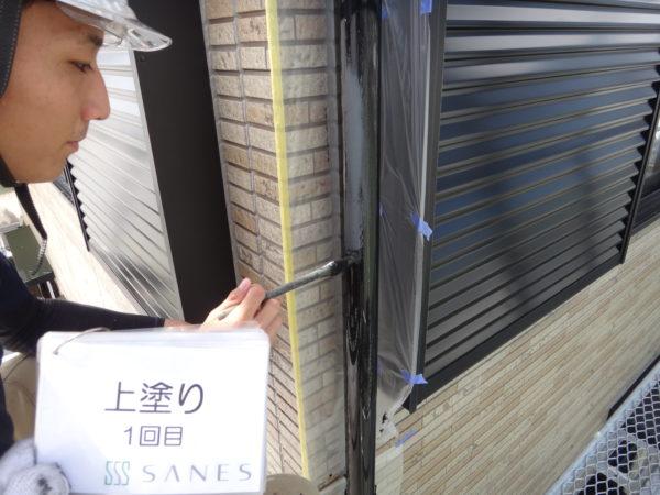 【和歌山G様邸】プレミアムUVクリヤーFプランの付帯物塗装を行います。