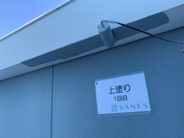【和歌山県海南市】美容室の付帯物を塗装します。