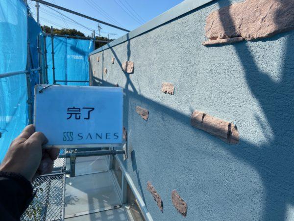 【和歌山県海南市】アートフレッシュで美容室の外壁塗装を行います!