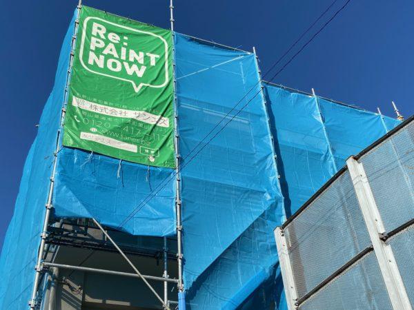 鉄筋コンクリート造、外壁塗装の作業報告です。【和歌山県G様邸】