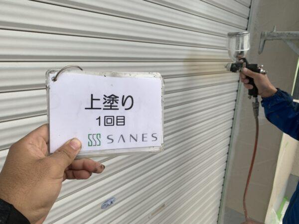 和歌山県G様邸 シャッター・雨戸シリコン仕上げの作業報告