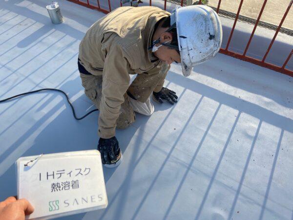 【和歌山市新中島】雨漏り修理【新防水層設置作業】