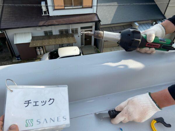 【和歌山市新中島】雨漏り修理【細かなところの雨漏り対策】